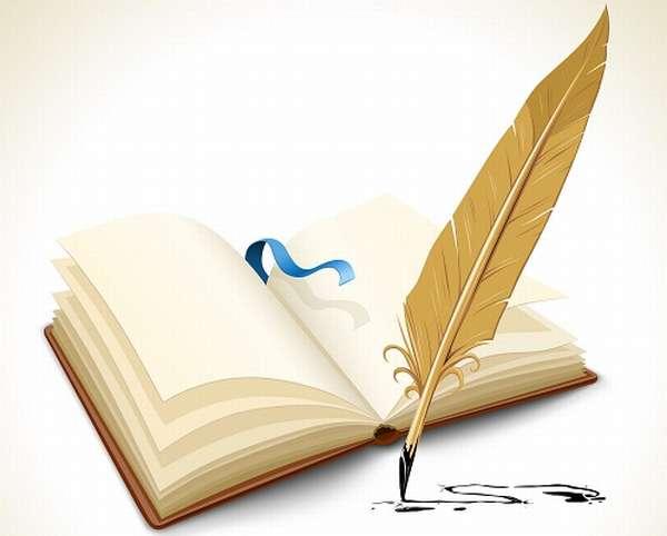 Как писать отзыв о прочитанном произведении примеры