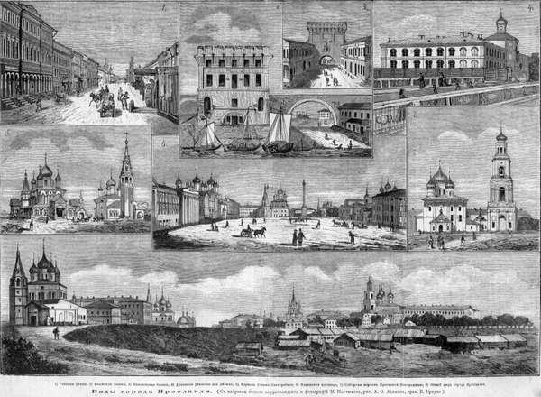 Исторический центр Ярославля — Википедия