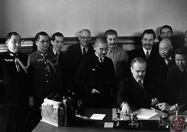 Договор о ненападении между Японией и СССР 1941 год