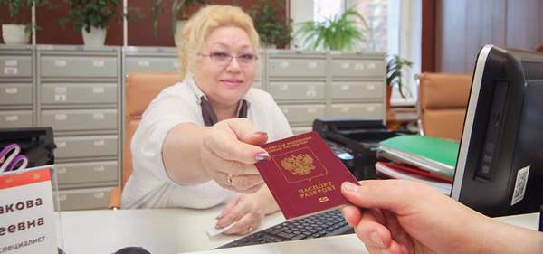 Сотрудник паспортного стола