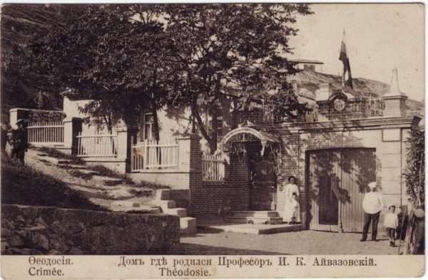 Айвазовский биография кратко