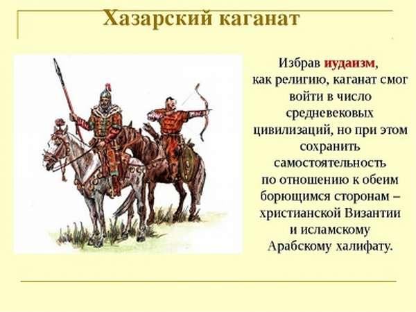 при каком князе был разгром хазарского каганата