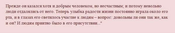 Образ и характеристика Пьера Безухова в романе Война и мир