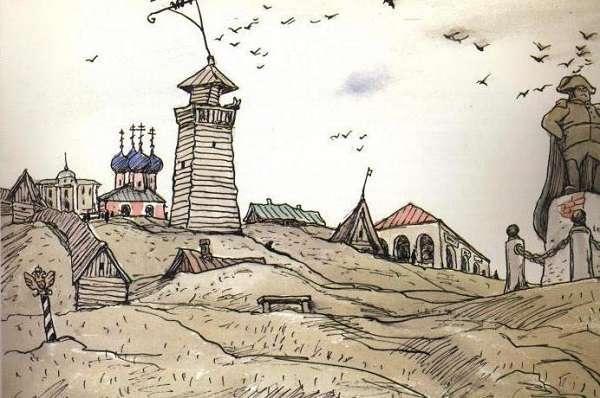 История одного города краткое содержание произведения Салтыкова-Щедрина