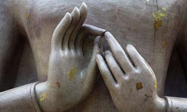 исцеляющий жест