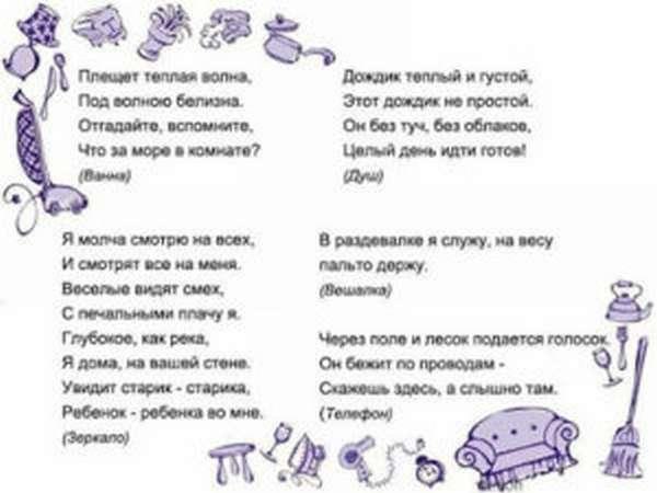 скороговорки на русском языке