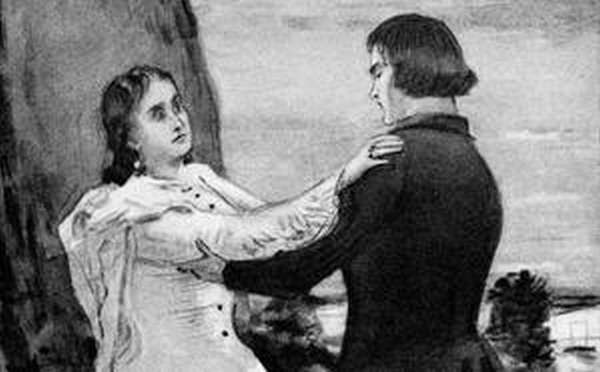 Всьреча влюбленных Катерины и Бориса