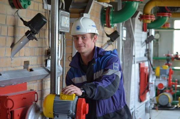 Оператор газопотребляющих установок