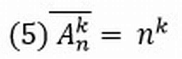Комбинаторика основные понятия и формулы с примерами