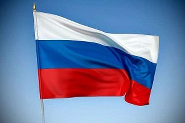 Флаг Российской Федерации значение цветов