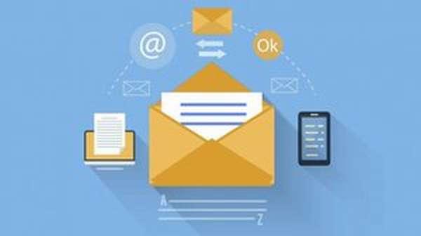 Работа с E-mail