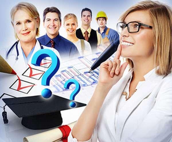 Экономические изменения влияют на выбор профессии