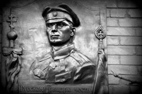 Дроздовский Михаил Гордеевич (краткая биография)