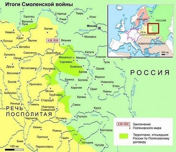 Смоленская война 1632-1634 причины, основные события, итоги