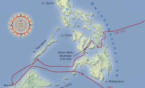 магелланов пролив на карте мира