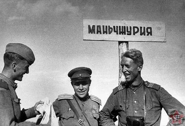 Советско-японская война Маньчжурия