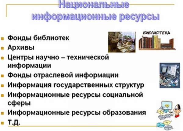 Полезная информация - источники