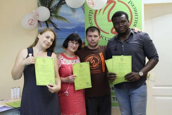 6 учебных центров, которые предлагают дистанционное обучение массажу с выдачей сертификата