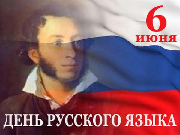 исключения в русском языке