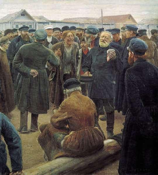 Кто совершил отмену крепостного права на Руси