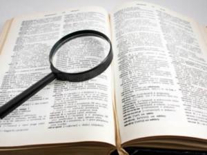 В словаре Ушакова архаизм - не только слово, но и понятие