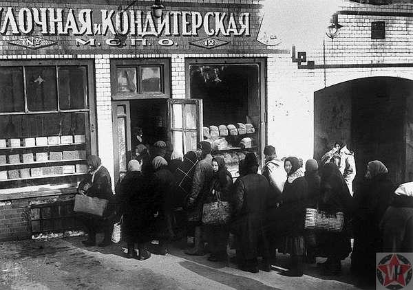 Ленинградцы в очереди за продуктами.