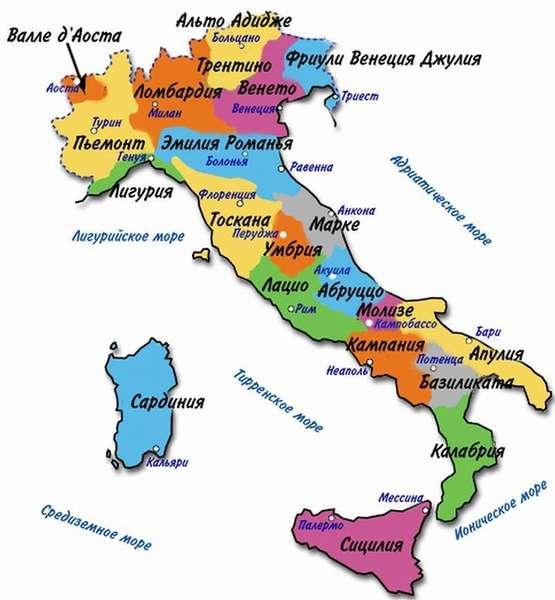 италия города список (главный ключ)