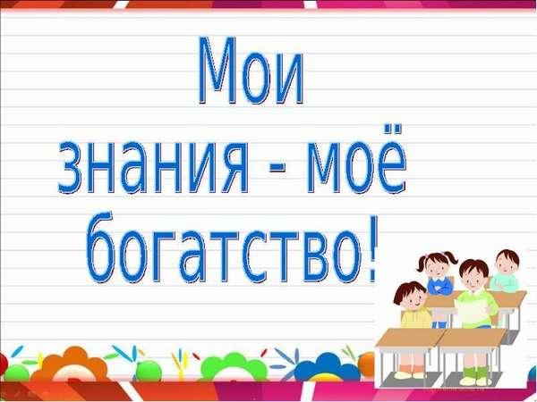 Что такое ссп в русском языке
