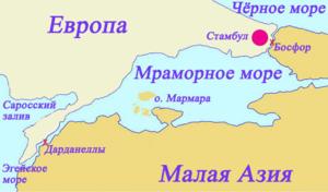 Самое маленькое в мире море - Мраморное