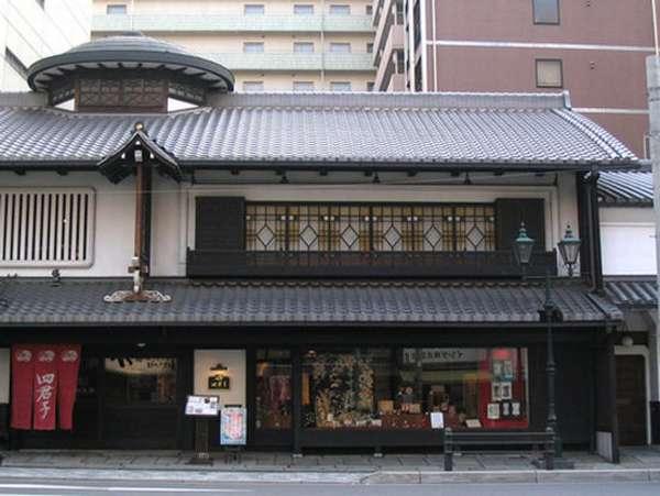 жилище японцев