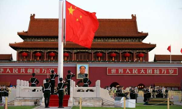 Китай на пути к первой столетней цели - ЭкспертРУ - Новости дня