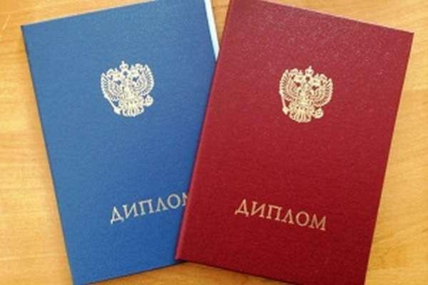 Второе высшее образование в России как получить бесплатно