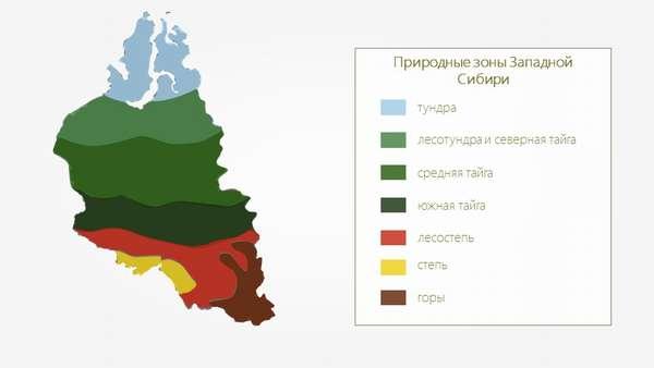 на карте россии