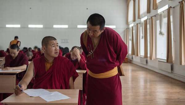 Бурятский буддийский университет