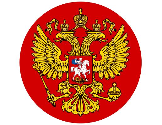 Герб Российской Федерации история создания, значение, что символизирует