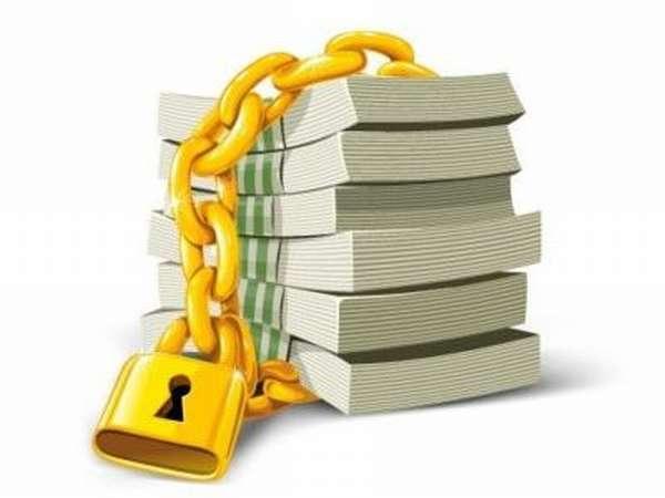 Экономическая безопасность