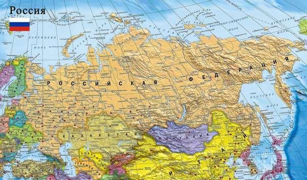 Подробная карта России 2019 года с городами. Скачать карту России .
