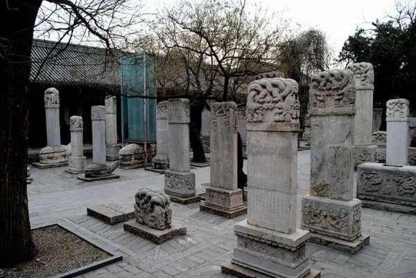 музей стел в Сиане