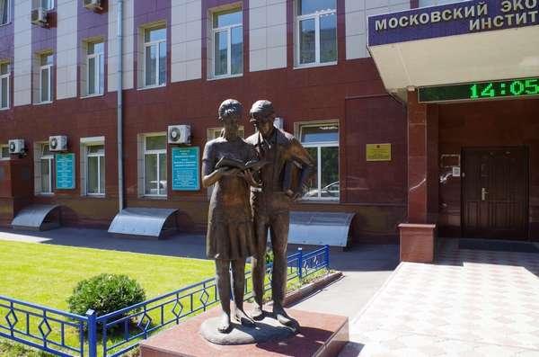 Экономический институт с государственной аккредитацией и лицензией, которая позволяет вести образовательную деятельность