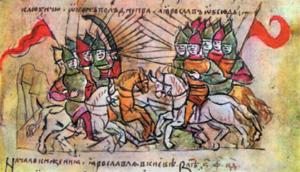 Ярослав Мудрый - летопись