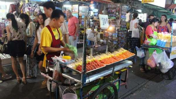 Рынок еды