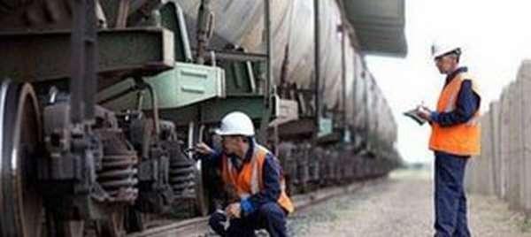 Специалисты железнодорожного транспорта