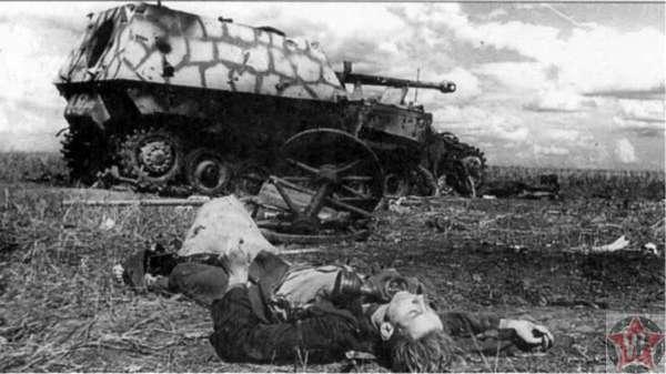 Убитый немецкий солдат в ходе сражения на Курской дуге