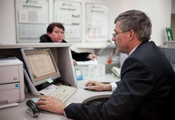 Специалист контрольной банковской службы