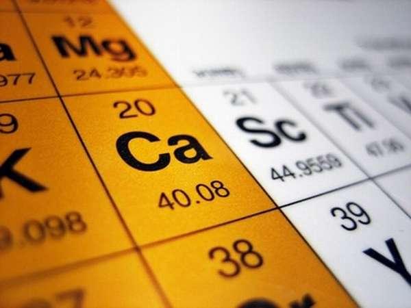 Какова биологическая роль и характеристика химического элемента кальция