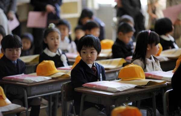 Японская школа