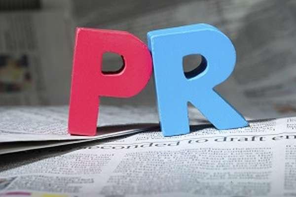 Что такое пиар (public relations) определение, виды, значение