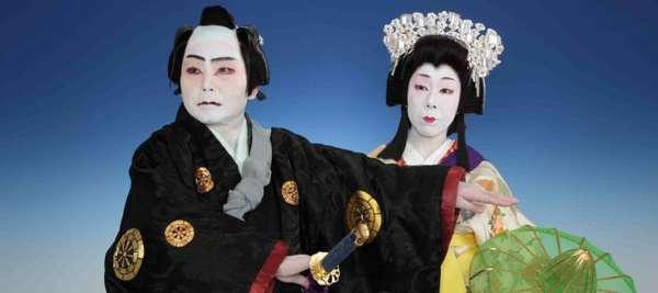 театр японский