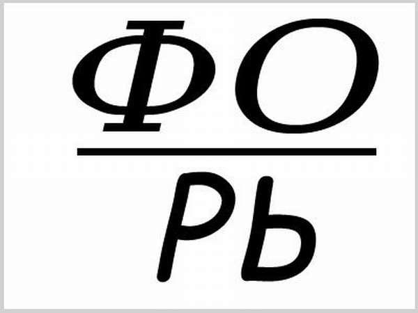 Слова анаграммы – что это такое и как расшифровать