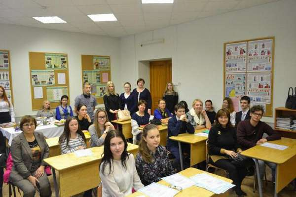 Экономический колледж при ПГУ